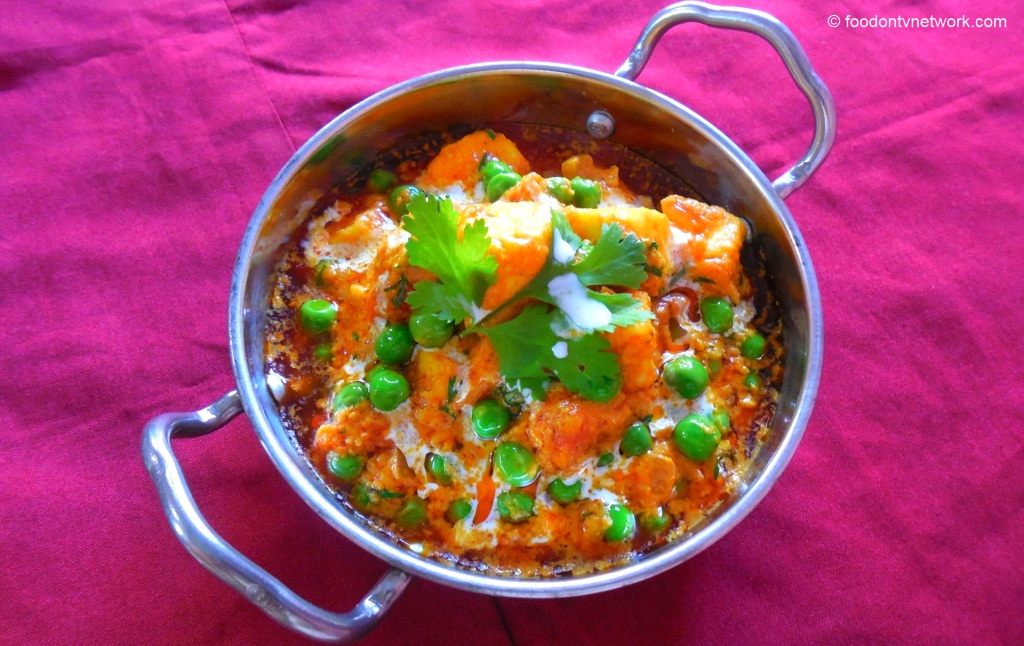 How To Make Matar Paneer. Restaurant Style Indian Food and Recipes.