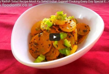 How to Cook Radish Salad Recipe, Best Indian Salad Recipe, Healthy Indian Salad Recipe.